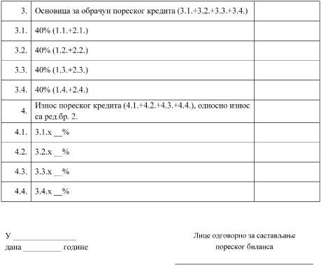 aneks-1-obrasca-pb-1-2