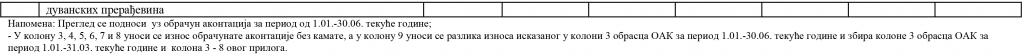 obrazac-pp-oak-prilog-2-1