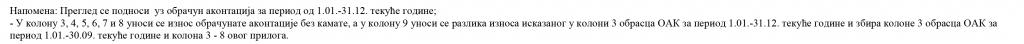 obrazac-pp-oak-prilog-4-1