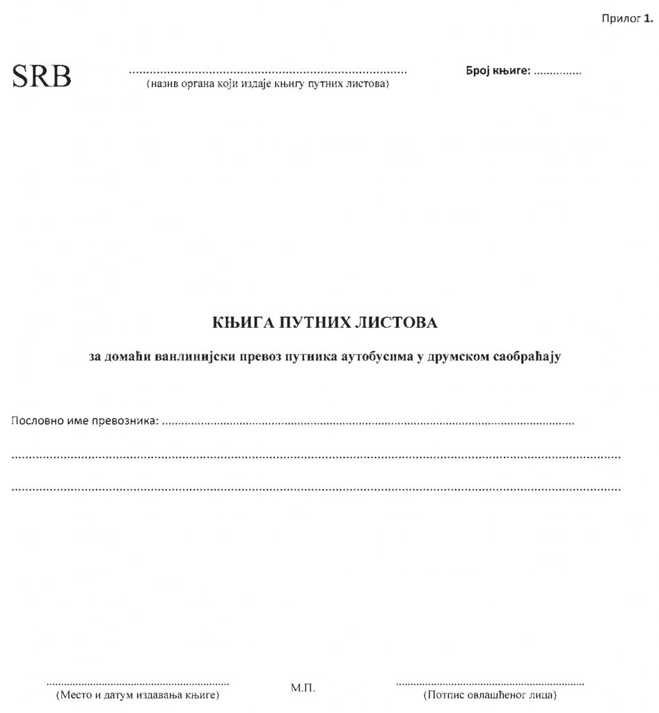 pravilnik o putnim listovima - knjiga putnih listova
