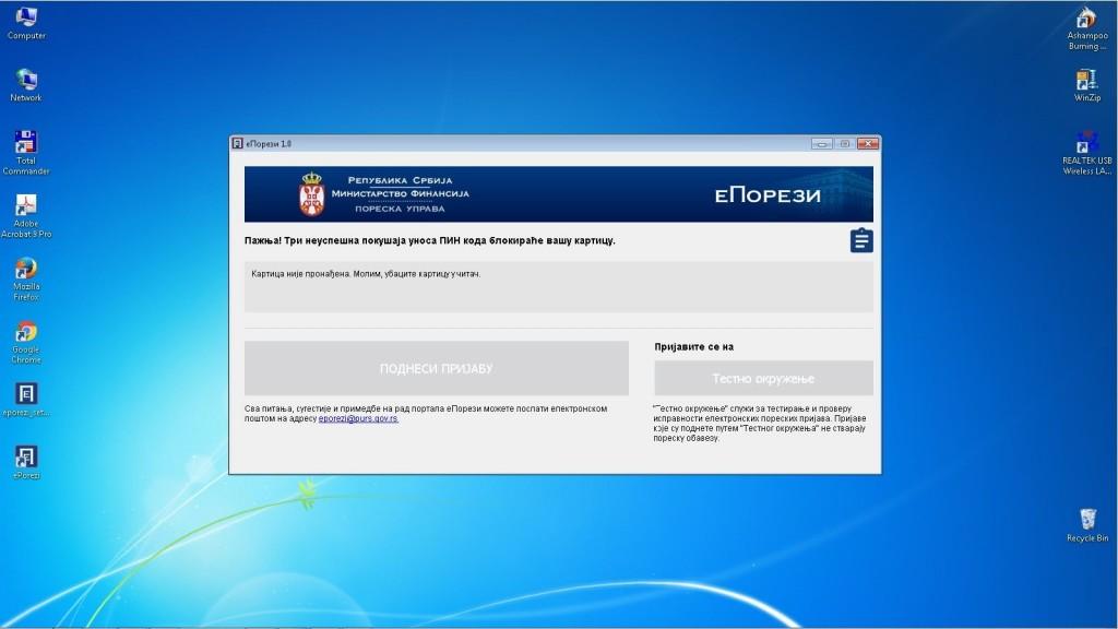 korisničko uputstvo ePorezi 6