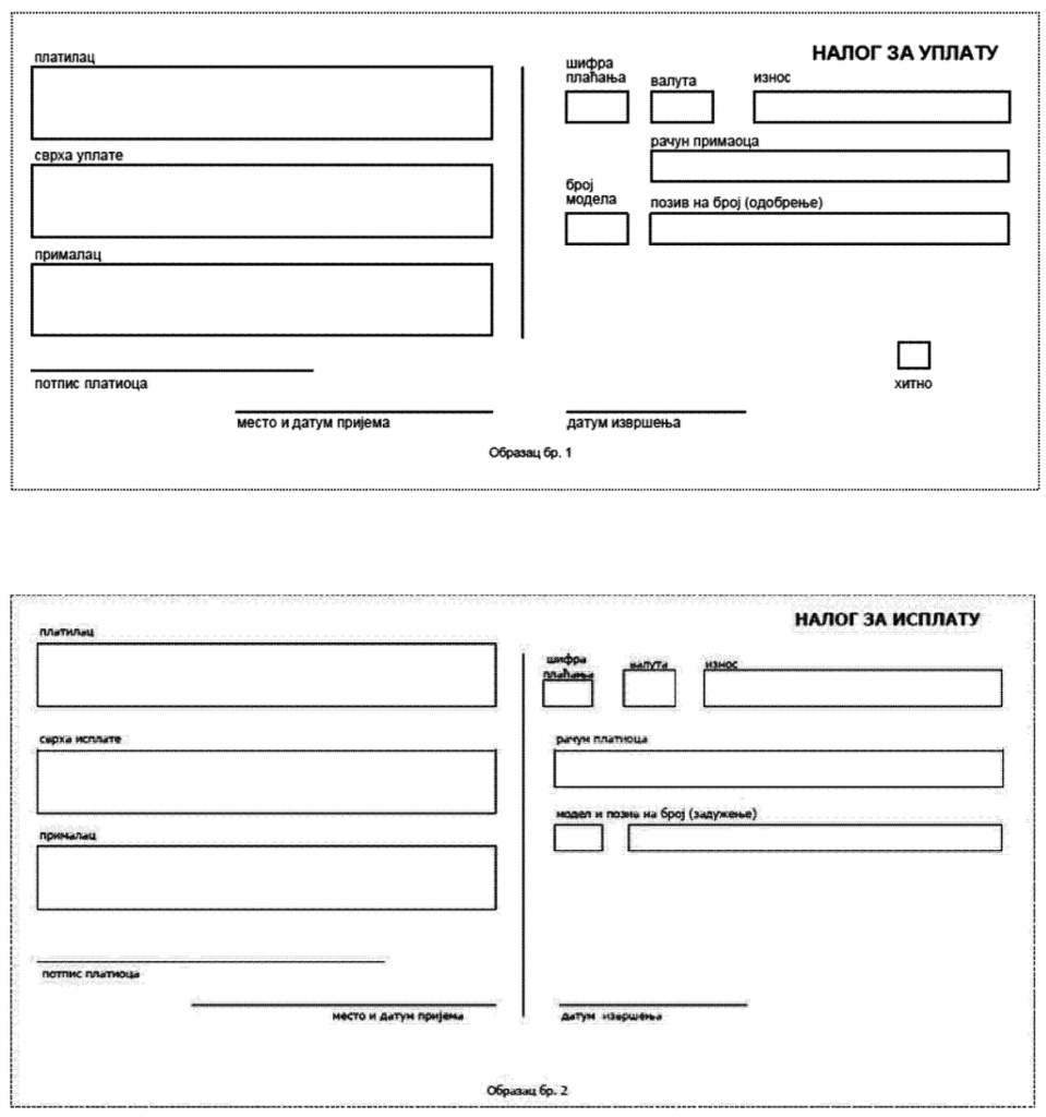 elementi na obrascima platnih naloga na papiru 1