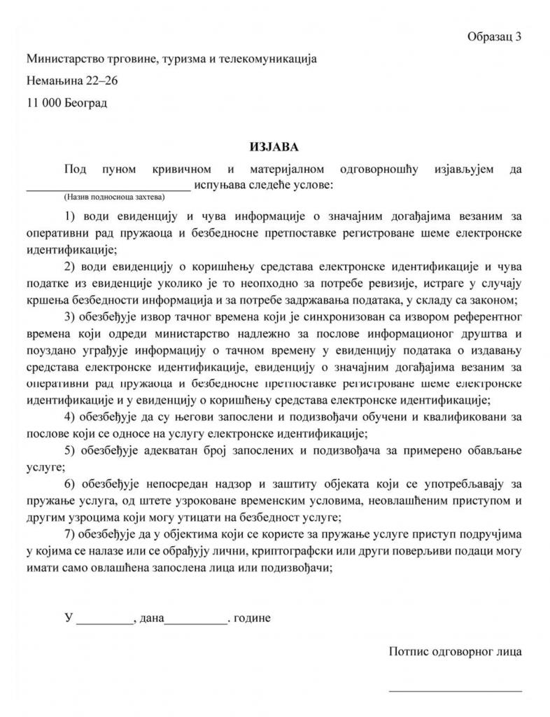 Pravilnik o registru pruzalaca usluga elektronske identifikacije i sema elektronske identifikacije - obrazac 3